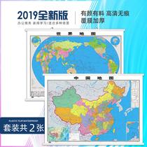 中华人民共和国地图全国商务办公室教室学生家用双面防水覆膜0.8米1.1米世界地图挂图中国地图2019年新版2张高清升级版