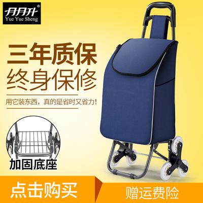 购物车爬楼买菜车小拉车折叠手推车货拖车拉杆便携家用老人行李车是什么牌子