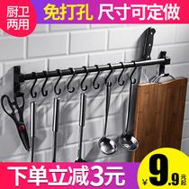 厨房挂钩免打孔壁挂排钩厨具用品置物架太空铝强力胶粘浴室衣帽钩