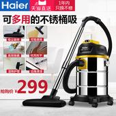 T2103Y 海尔吸尘器家用强力大功率静音地毯手持小型桶式无耗材HC