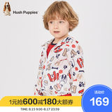 Hush puppies baby sunblock 2019 new summer thin breathable children's outerwear and toddler sun-protective clothing