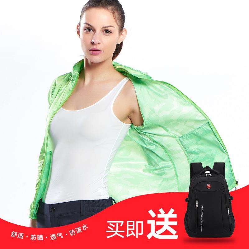 2018新款皮肤衣男女情侣户外轻薄透气夏季长袖防紫外线防晒衣