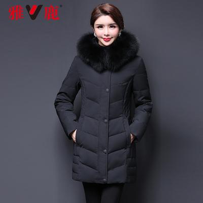 雅鹿冬季新款中老年羽绒服女中长款加厚狐狸毛领妈妈装连帽外套X