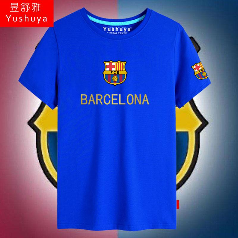 巴萨队服短袖t恤衫男女足球迷服运动休闲球衣服梅西苏亚雷斯半袖