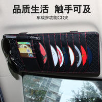 Car cd clip sun visor sets of creative multi-functional car CD cd car video card card CD storage bag
