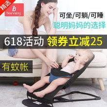 哄娃神器婴儿摇摇椅安抚椅儿童摇床宝宝摇椅躺椅摇篮婴儿哄睡神器