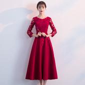 红色敬酒服新娘结婚晚礼服女高贵气质婚礼现代修身 显瘦夏季中长款
