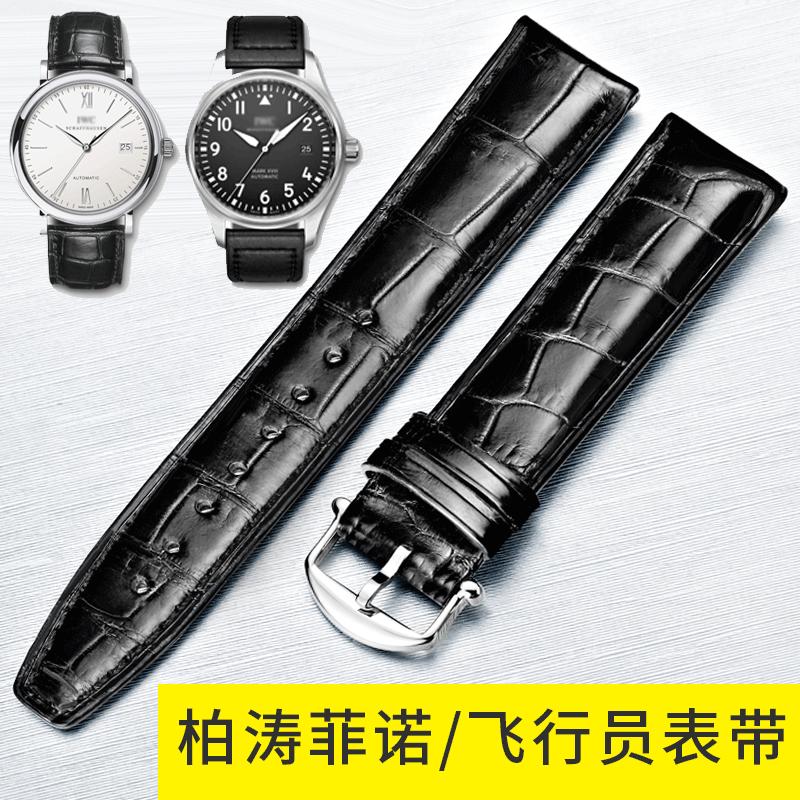 豪克代用万国表带柏涛菲诺鳄鱼皮表带男IWC飞行员手表带针扣20mm