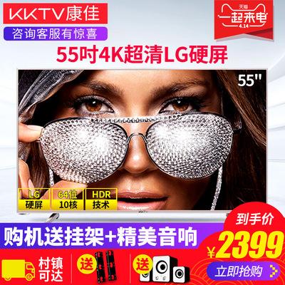 液晶电视55寸led康佳