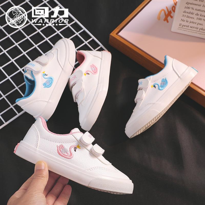 回力童鞋儿童小白鞋2019春款女童鞋子帆布鞋女孩运动鞋百搭板鞋潮