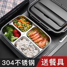 分隔型上班族餐盘分格小 日式不锈钢保温饭盒便当学生便携餐盒套装图片
