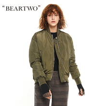 Short down jacket for women in the same BEARTWO baseball short suit in autumn and winter