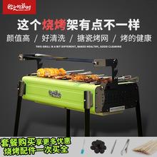 5人以上家用烤肉炉木炭烤肉工具 BBQ烧烤炉 欧文 派对户外烧烤架