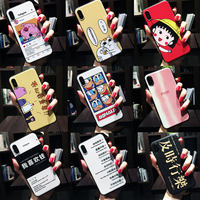 Vivoy67 mobile phone case vivoy97 men and women Z3i y93 Korea x9s network red vivox23 set vivoy66 y85 z1 vivox7 vivox9 x20 x21 Z3 vivoy83