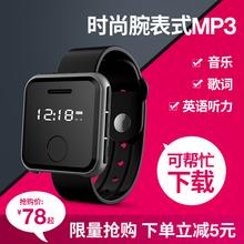环格MP3随声听学生版小型耳机无损音乐播放器ipod手表录音阅读器