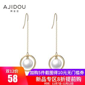 AJIDOU/阿吉豆时光之约耳环长款耳线金色耳饰潮流女