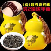 清香型碧螺春綠茶陶瓷罐裝 葫蘆瓷罐 春茶新茶小罐子茶葉散裝 50克