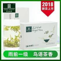 2018年新茶雨前一级绿茶春茶鸟语茶香纸盒49.5g包邮宋茗安吉白茶