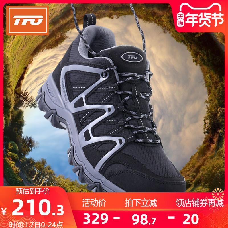 美国TFO登山鞋男冬季防水防滑徒步鞋户外越野跑鞋耐磨运动旅游鞋