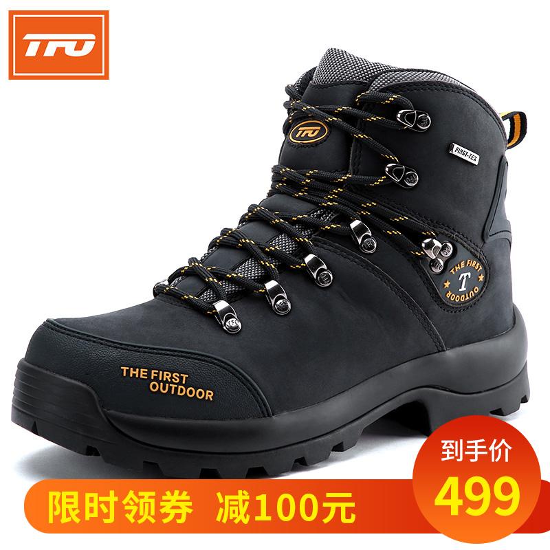 冬季高帮登山鞋