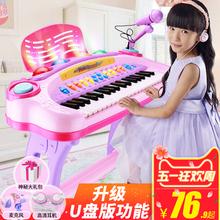 儿童电子琴女孩钢琴初学1-3-6岁 宝宝多功能可弹奏琴键音乐玩具