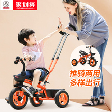 宝仕儿童三轮车脚踏车婴儿手推车小孩车子宝宝自行车3轮童车1-3岁