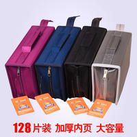 Xiongye denim large capacity CD package 128 disc package cd package cd box disc package CD package CD case