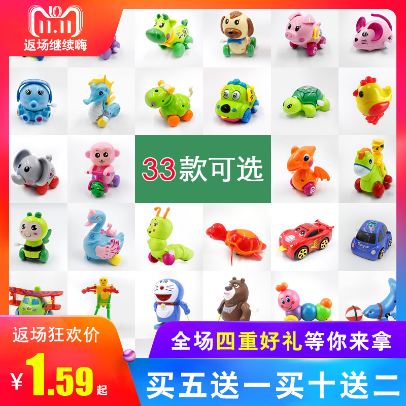 babe duck baby winding toys children on the chain tune will play small animal puzzle