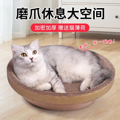 猫抓板碗形猫窝猫磨抓板窝磨爪器瓦楞纸碗形耐磨猫爪盆猫玩具大号