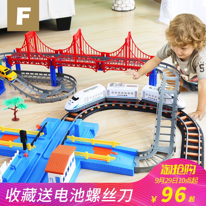 玩具火车和谐号