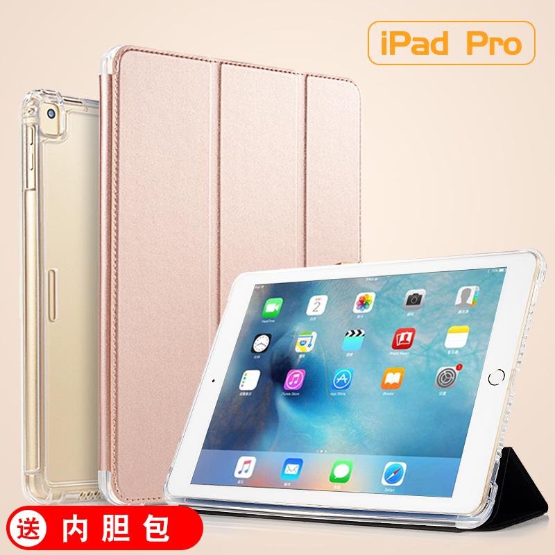 iPad pro10.5保护套3元优惠券