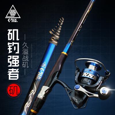 台湾长鱼竿