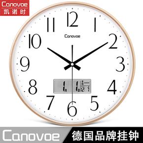 凯诺时挂钟客厅钟表静音卧室时钟现代简约大气圆形挂表石英钟家用