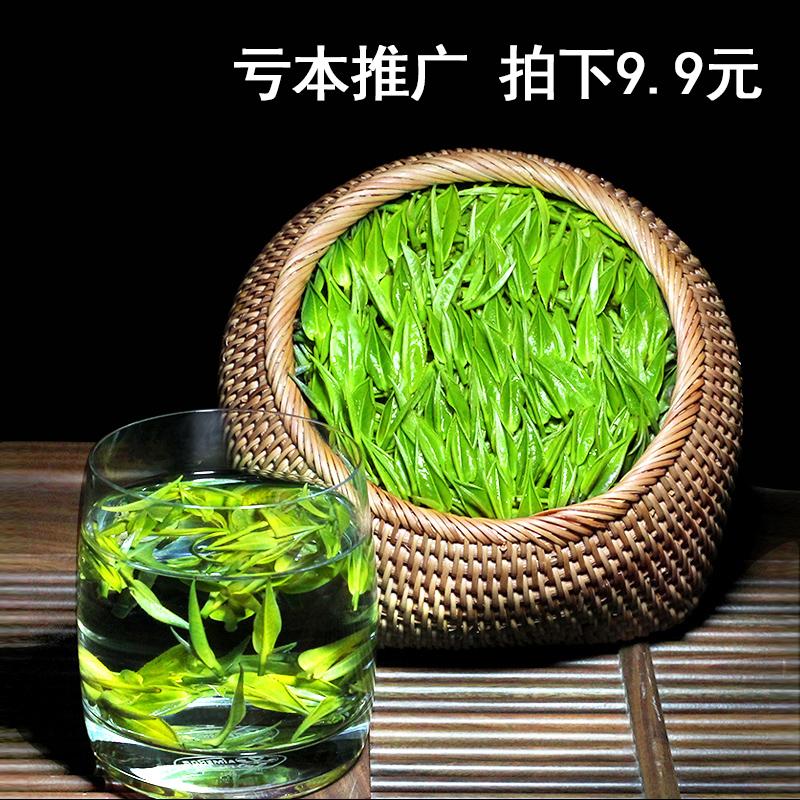 Чай Синьян Маоцзянь Артикул 566409065157