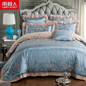 南极人欧式贡缎提花全棉四件套 婚庆床上用品被套床单纯棉套件