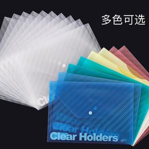 三木文件袋 透明A4文件夹票据袋试卷收纳袋单层按扣式公文夹档案袋塑料资料袋票据文件套公文袋办公用品