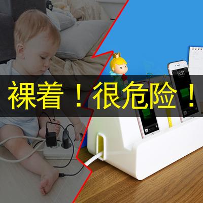 电线收纳盒 电源线插线板充电器电脑线网线整理盒 插座插排集线盒
