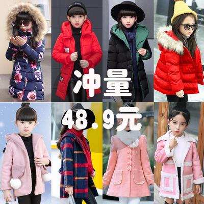 童装3大女童外套5秋冬装外套6女款7棉衣11儿童9加厚10岁女孩8风衣
