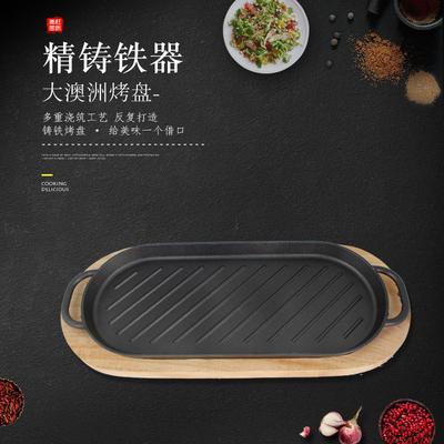 铸铁烤盘大澳洲斜纹铁板西餐牛扒带鱼铁板烧煎牛排铁板烤盘