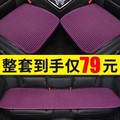 本田CRV坐垫 2015 2016款新 10 12老crv无靠背汽车四季座垫单片