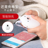Remax polar penguin hand warmers portable charging small charging treasure dual-use explosion-proof cute portable mini winter hot water bottle usb warm baby charger female student couple models cute Meng small