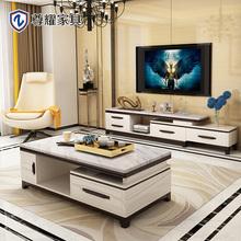 尊耀大理石电视柜茶几伸缩组合家具套装现代简约边柜客厅成套家具