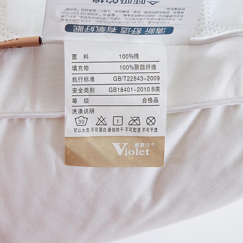 一对装】防螨抗菌 紫罗兰五星级酒店枕头枕芯全棉羽丝绒成人枕