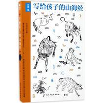 正版语言-汉语图书丁永寿张亚军刘1新儿童汉语多区域包邮