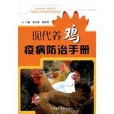 Книги о животноводстве Артикул 520372970017