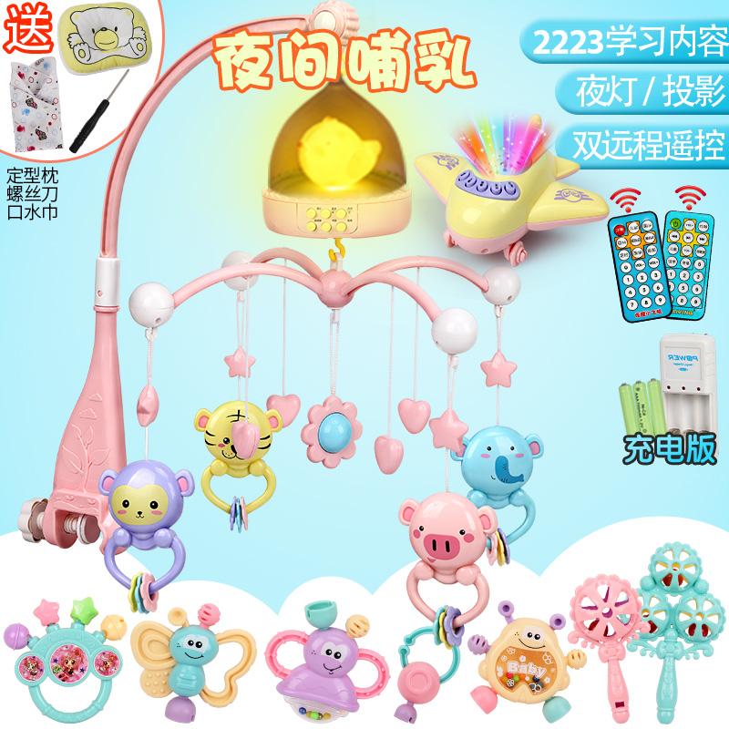 婴儿玩具0-3-6-12个月宝宝男女孩益智床铃摇铃0-1岁新生幼儿玩具1元优惠券