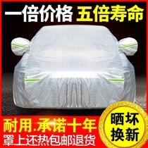 北京现代领动瑞纳ix35途胜名图菲斯塔专用车衣车罩防晒防雨隔热厚
