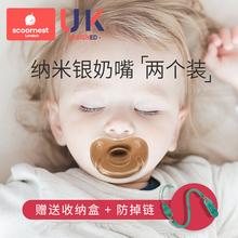 安抚神器0 scoo婴儿安抚奶嘴超软安睡型硅胶 18个月新生儿宝宝