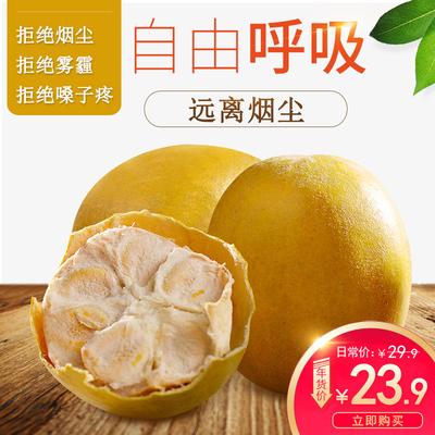 沁漓罗汉果茶 广西桂林永福特产新鲜低温脱水黄金罗汉果干果散装