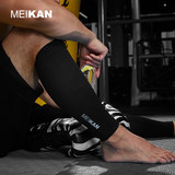 MEIKAN athletic muscle can compress the leg sleeve men's and women's running support riding marathon leg calf cover